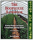 Hoophouse eBook